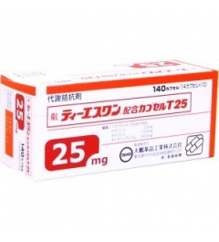 Taiho Pharmaceutical TS-1 25mg
