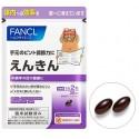Fancl  Enkin for 30 days